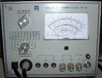 В7-26 Ламповый вольтметр в