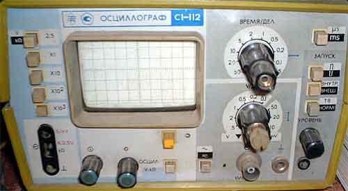 осциллографы С1-81, С1-82,