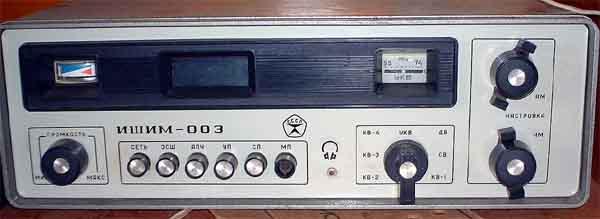 Ишим 003